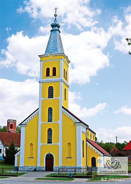 Župna crkva Svetog Duha, Đulovac